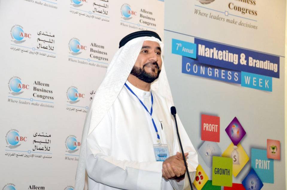 The 8th Annual Marketing & Branding Congress Week in Sharjah - Coming Soon in UAE, comingsoon.ae