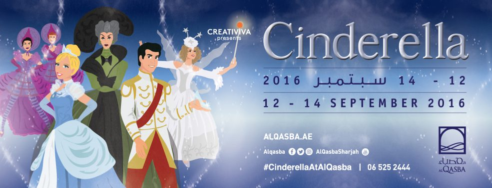 Cinderella – The Musical Theatre Show in Sharjah - Coming Soon in UAE, comingsoon.ae
