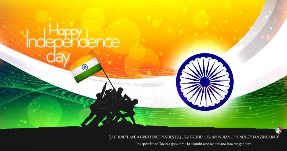 Indian Independence Day in Abu Dhabi - Coming Soon in UAE, comingsoon.ae
