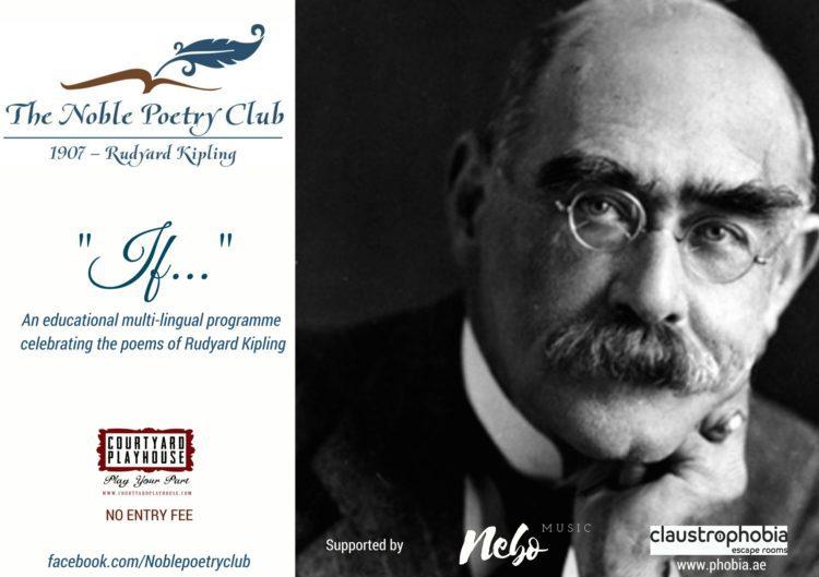 Exploring the Poems of Rudyard Kipling in Dubai - Coming Soon in UAE, comingsoon.ae