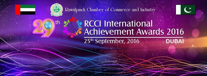 29th RCCI International Achievement Awards 2016 in Dubai - Coming Soon in UAE, comingsoon.ae