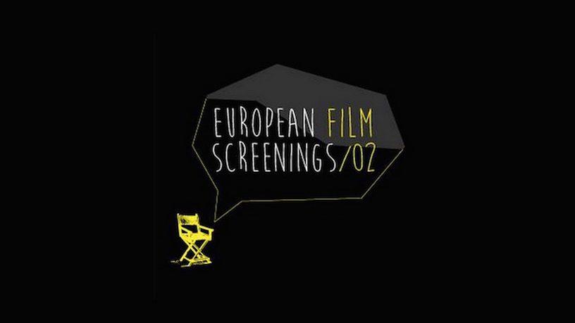 The European Film Screenings - Coming Soon in UAE, comingsoon.ae