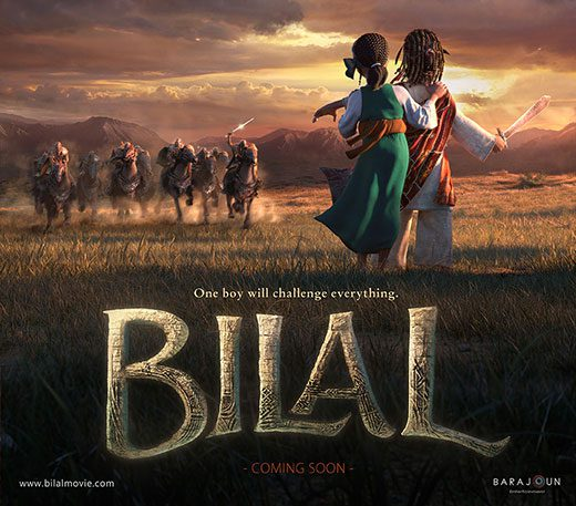 Release of the first Animation film produced by Emirates - Coming Soon in UAE, comingsoon.ae