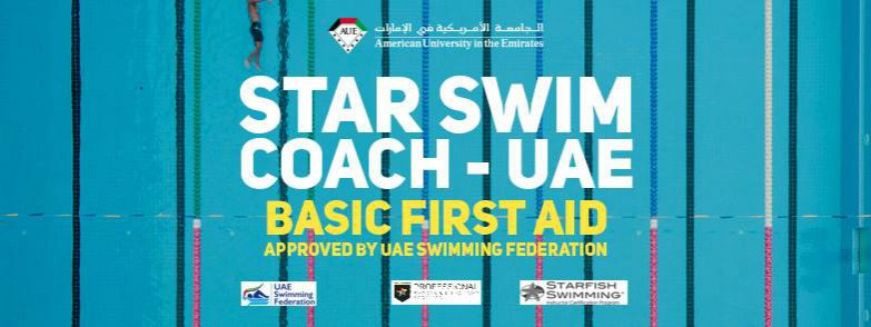 Star Swim Coach - Coming Soon in UAE, comingsoon.ae