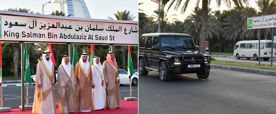 Al Sufouh Street Gets A New Name In Dubai In Coming Soon In Uae