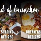 What kind of bruncher are you? – Friday Edition at Copper Dog, Dubai