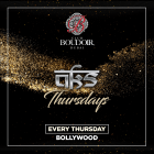 Aks Thursdays at Boudoir club, Dubai