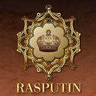 Rasputin Nightclub, Dubai - Coming Soon in UAE