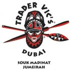 Trader Vic's Madinat, Dubai - Coming Soon in UAE