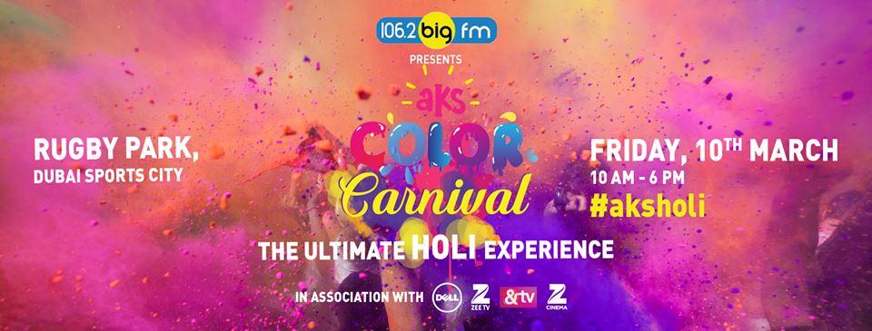 aks color carnival in dubai in coming soon in uae