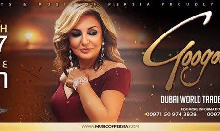 Googoosh Live in Dubai - Coming Soon in UAE, comingsoon.ae