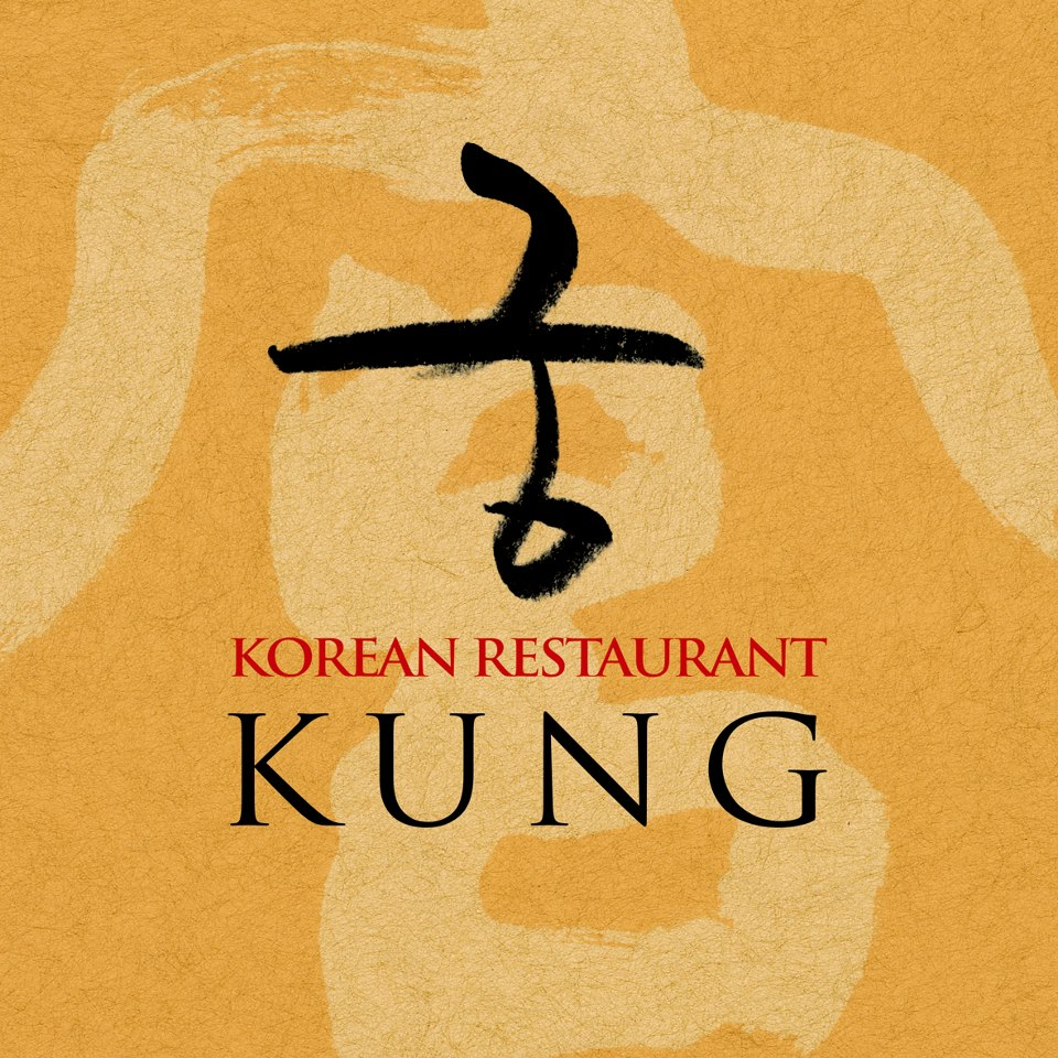 Kung Korean Restaurant and Karaoke, Dubai