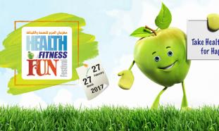 Health & Fitness Fun Festival 2017 in UAE - Coming Soon in UAE, comingsoon.ae