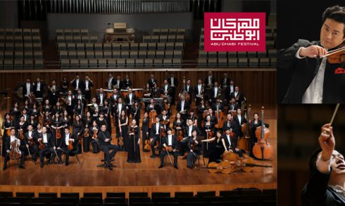 China's National Centre for the Performing Arts Orchestra in Abu Dhabi - Coming Soon in UAE, comingsoon.ae