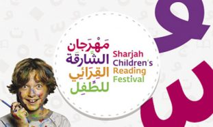 Sharjah Children's Reading Festival - Coming Soon in UAE, comingsoon.ae