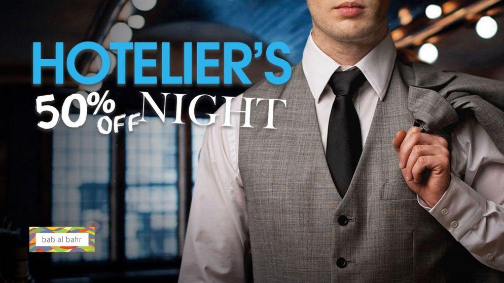 HOTELIER'S NIGHT
