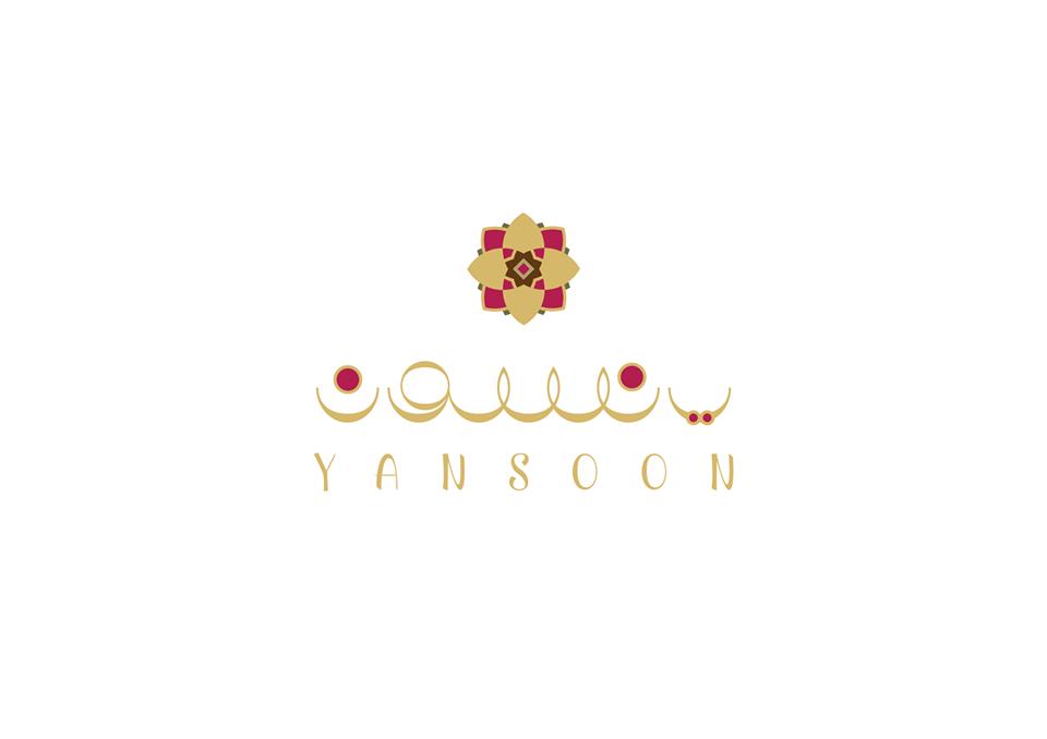 Yansoon, Ras Al-Khaimah
