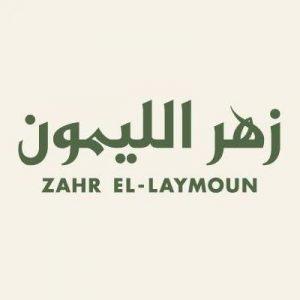 Zahr El-Laymoun, Sharjah