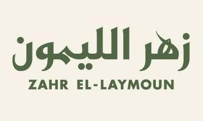 Zahr El-Laymoun, Sharjah - Coming Soon in UAE, comingsoon.ae