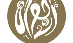 Arjwan, Sharjah - Coming Soon in UAE, comingsoon.ae