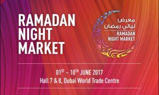 Ramadan Night Market 2017 - Coming Soon in UAE, comingsoon.ae