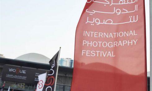 Xposure | Sharjah International Photography Festival - Coming Soon in UAE, comingsoon.ae