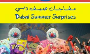 Dubai Summer Surprises - Coming Soon in UAE, comingsoon.ae