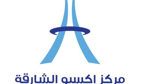 Expo Centre Sharjah - Coming Soon in UAE, comingsoon.ae
