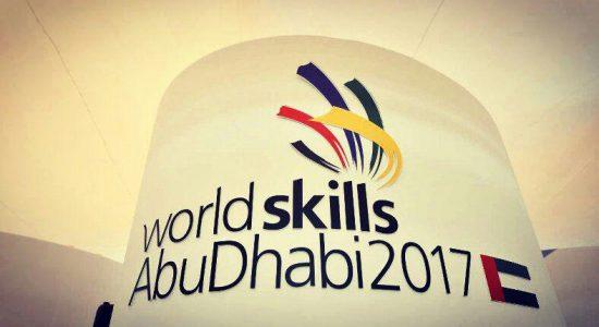 WorldSkills Abu Dhabi 2017 - comingsoon.ae