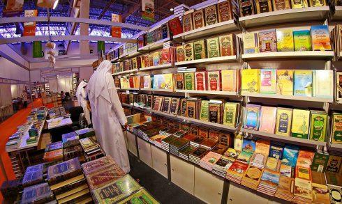 Sharjah International Book Fair 2017 - Coming Soon in UAE, comingsoon.ae