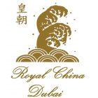 Royal China, Dubai - Coming Soon in UAE