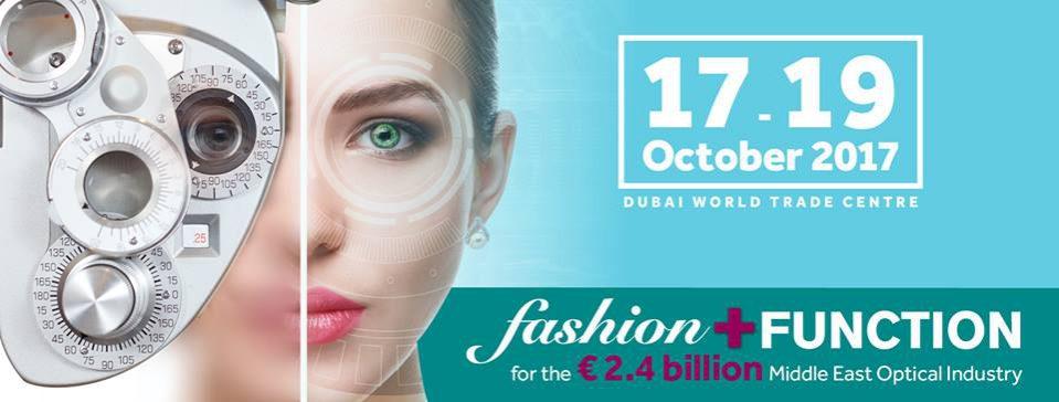 Vision X 2017 - Coming Soon in UAE, comingsoon.ae