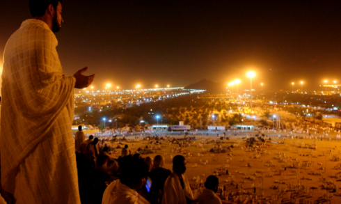 Days off: Thursday, August 31 – Arafat Day - Coming Soon in UAE, comingsoon.ae