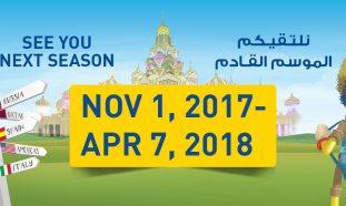 Global Village 2017-2018 - Coming Soon in UAE, comingsoon.ae