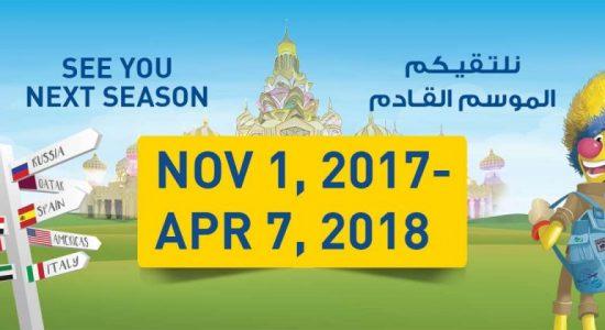 Global Village 2017-2018 - comingsoon.ae