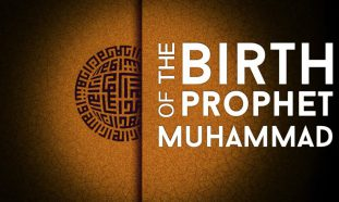 Prophet Mohammad's (PBUH) Birthday - Coming Soon in UAE, comingsoon.ae