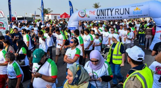 The Unity Run 2017 - comingsoon.ae