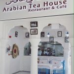 Arabian Tea House Café, The Mall Jumeirah