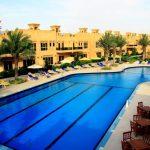 Al Hamra Residence and Village, Ras Al Khaimah