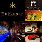 Hakka Brunch at Hakkasan, Dubai
