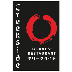 Creekside Japanese Restaurant, Dubai