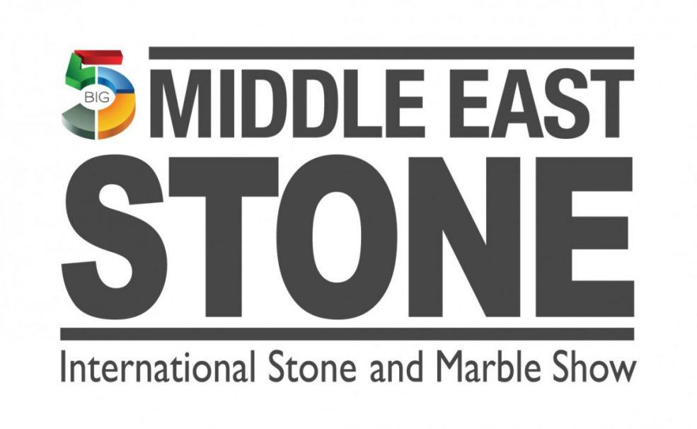 Middle East Stone 2018 - Coming Soon in UAE, comingsoon.ae