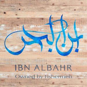 Ibn AlBahr, Dubai