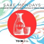 Sake Mondays at Downtown Toko