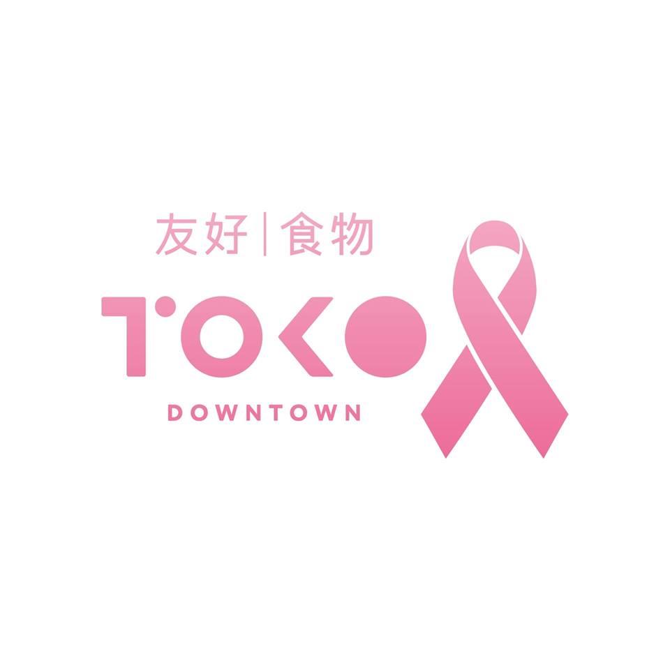 Downtown Toko