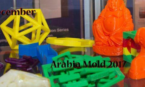 Arabia Mold 2017 - Coming Soon in UAE, comingsoon.ae