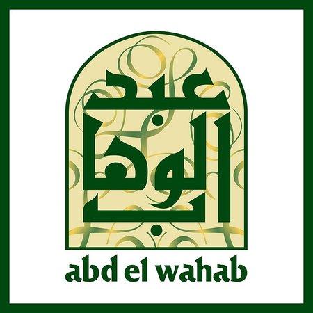 Abd El Wahab, Dubai