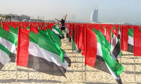 UAE Flag Day 2017 - Coming Soon in UAE, comingsoon.ae