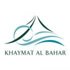 Khaymat Al Bahar, Dubai - Coming Soon in UAE