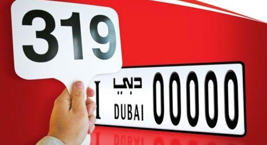 Dubai's RTA reveals new design for vehicle licence plates - comingsoon.ae